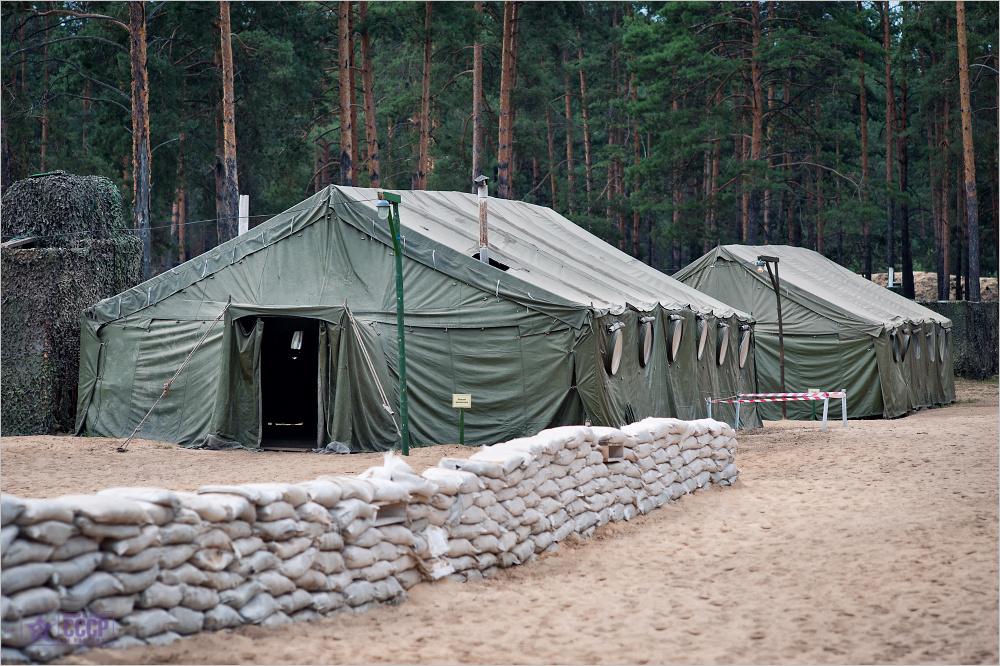 The Military Polygon In Mulino
