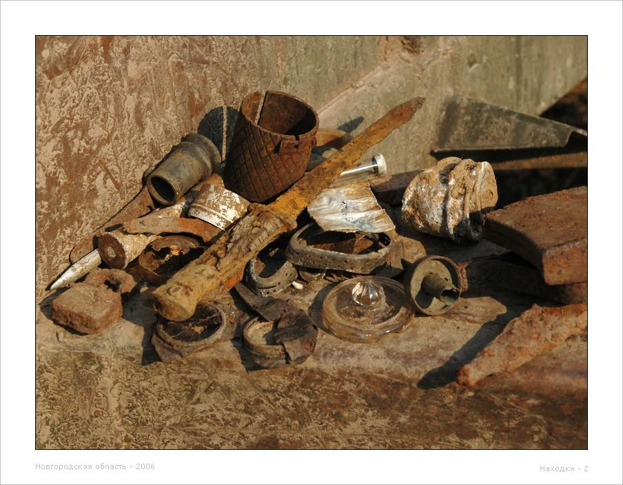 Немецкие военные находки / фотоблог / поиск кладов в россии.