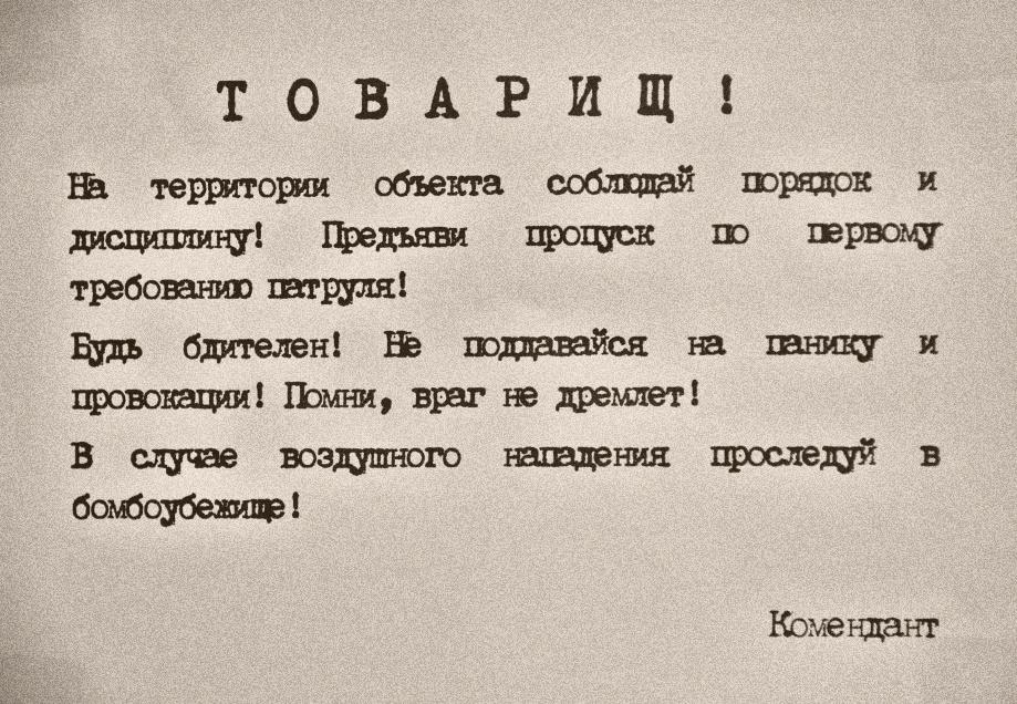 Завод имени Малышева в Харькове обстреляли из российского огнемета, - СМИ - Цензор.НЕТ 1924